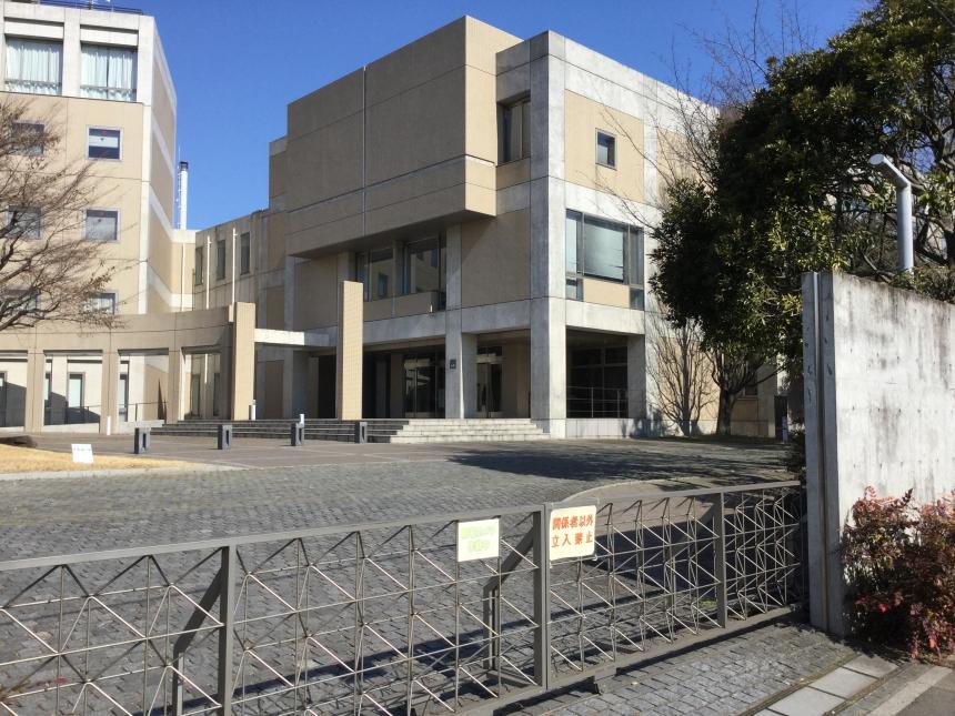 司法研修所庁舎